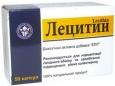 E322 — Лецитин (Е322)