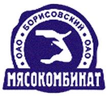 Колбаса Брауншвейгская, Борисов, Беларусь