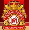 "Колбаса ""Докторская"", г. Гродно, Беларусь"