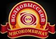 Пельмени от ОАО «Волковысский мясокомбинат»