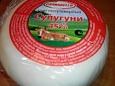 Сыр полутвердый Сулугуни 45%