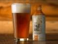 Для туристов — сухое пиво «Сашетс» (Sachets): светлое пиво и темный эль