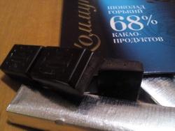 "Шоколад горький десертный ""Коммунарка"" 68%"