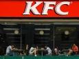 СМИ узнали секретный рецепт жареной курятины KFC