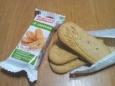 """Печенье """"Полезный завтрак"""" со злаками"""