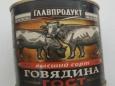 В Беларуси пополнился список опасной продукции